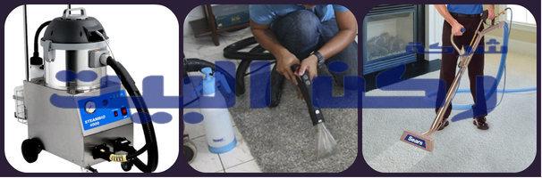 شركة-تنظيف-بالبخار-بمكة
