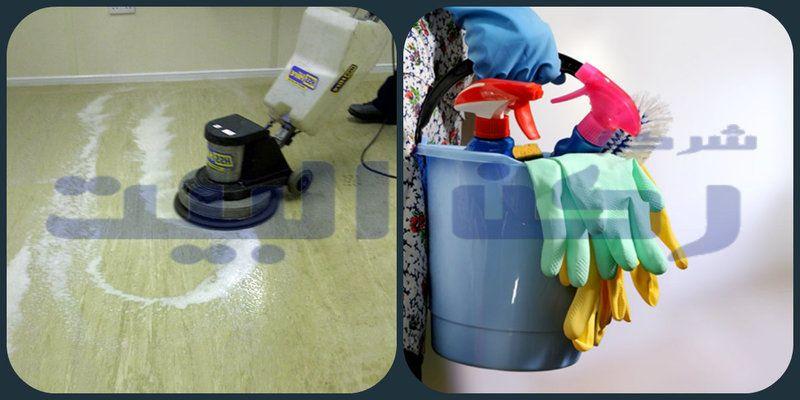 شركة-تنظيف-ببيشة