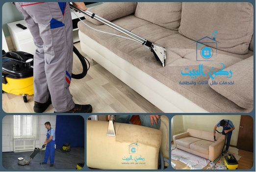 شركة-تنظيف-مجالس-بالدوادمي