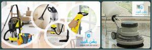 شركة-تنظيف-منازل-بالدوادمي