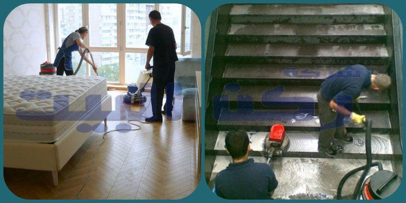 شركة-تنظيف-منازل-ببيشة