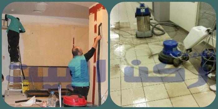 شركة-نظافة-بابها
