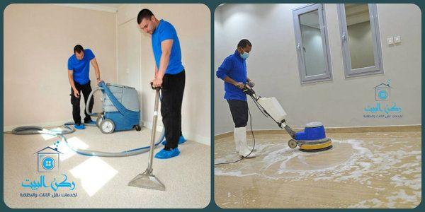شركة-نظافة-بالمزاحمية